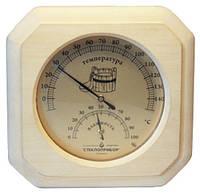 Термометр гигрометр для сауны ТГС исп.1 Сосна