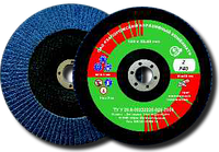 Круг шлифовальный Лепестковый Торцевой (КЛТ) Р80 ЗАК 125х22