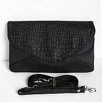 Женская сумочка-клатч. № 09 черный цвет.