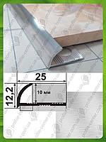 Уголок для плитки до 9 мм - НАП 10 БП, L-2,7м