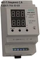 Реле контроля уровня жидкости ADC-0311