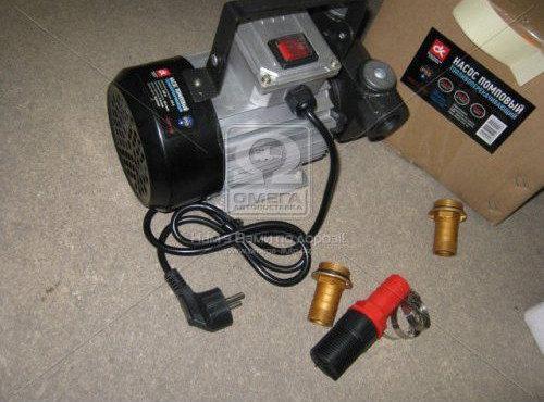 Насос для перекачки топлива/масла 220 В Dk