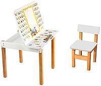 Детский стол с мольбертом Абетка + стульчик Финекс