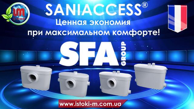 Фекальные насосы-измельчители SANIACCESS