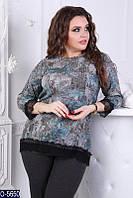 Женская блузка (ботал)