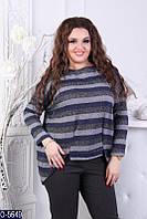 Женская блузка трикотажная(ботал)