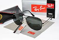 Классные солнцезащитные очки ray ban, очки рей бен