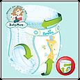 Подгузники-трусики Pampers Pants Размер 3 (Midi) 6-11 кг, 60 подгузников, фото 7