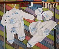 Набор одежды для новорожденных(3-6 мес)