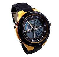 Часы SKMEI Model No. 1016 Gold