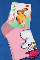 Детские махровые носки с 3D рисунком