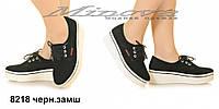 Женские замшевые туфли на шнурках (размеры 36-41)