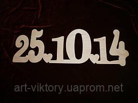 Дата. дата свадьбы. дата торжества, фото 3