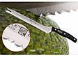 Набор ножей Miracle Blade Мирэкл Блэйд FC, фото 4