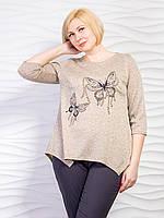 Модная женская кофточка 50-54р  , доставка по Украине