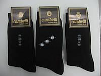 Мужские зимние носки ТМ Carabelli махра оптом!