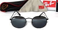 Современные солнцезащитные очки ray ban, очки рей бен