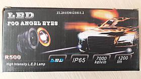 П/Т LED с линзой+ангел. глазки 76мм 12V/10W 7000K/1200lm  (2шт) (кт.)