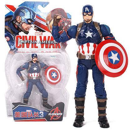 Фигурка Капитан Америка Мстители, 18 см - Captain America, Avengers, Marvel