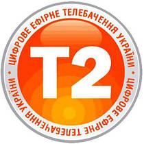 Тюнера Т2