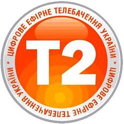 Т2 тюнера