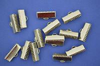 Концевики-зажимы для ленты, металлические, цвет: Серебро, Размер: 16х7 мм (20 шт)