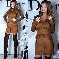Женское платье модное из замши с карманами  ( коричневое )  ММ-001