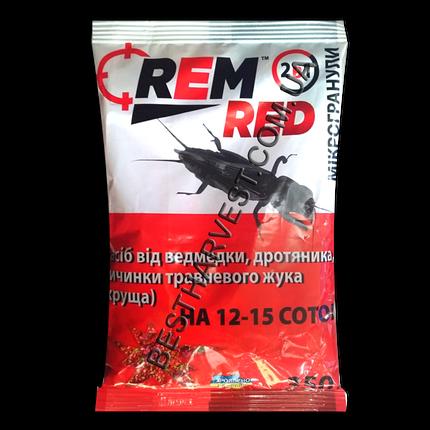«Рем» (Rem) 350 г микрогранула от медведки, оригинал, фото 2