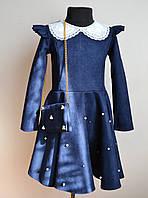 Нарядное платье для девочек 4-10 лет детское синее, фото 1