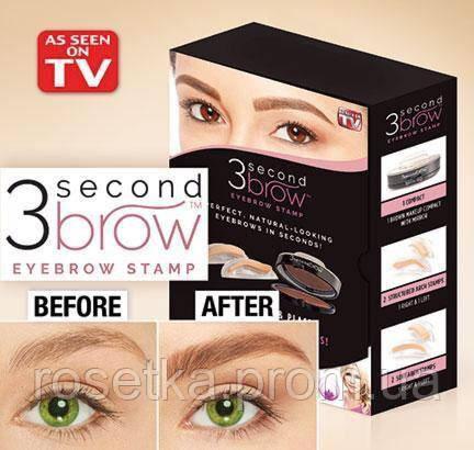 Набір штамп-пудри для брів 3 Second Brown Eyebrow Stamp (Б'юті Штамп)