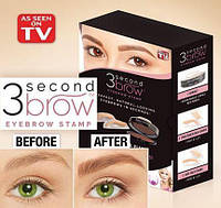 Набір штамп-пудри для брів 3 Second Brown Eyebrow Stamp (Б'юті Штамп), фото 1