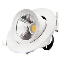 Поворотный светодиодный светильник VL-XP07 15W, фото 1