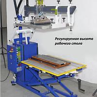 Полуавтомат для  печати по объёмным предметам SCHULZE НАH 5080 (формат печати 50х80см) , фото 1