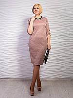 Трикотажное женское платье(50-54), доставка по Украине