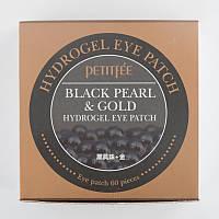 Патчи под глаза гидрогелевые с коллоидным золотом и пудрой черного жемчуга Black Pearl & Gold Hydrogel Eye Patch Petitfee - 60 шт