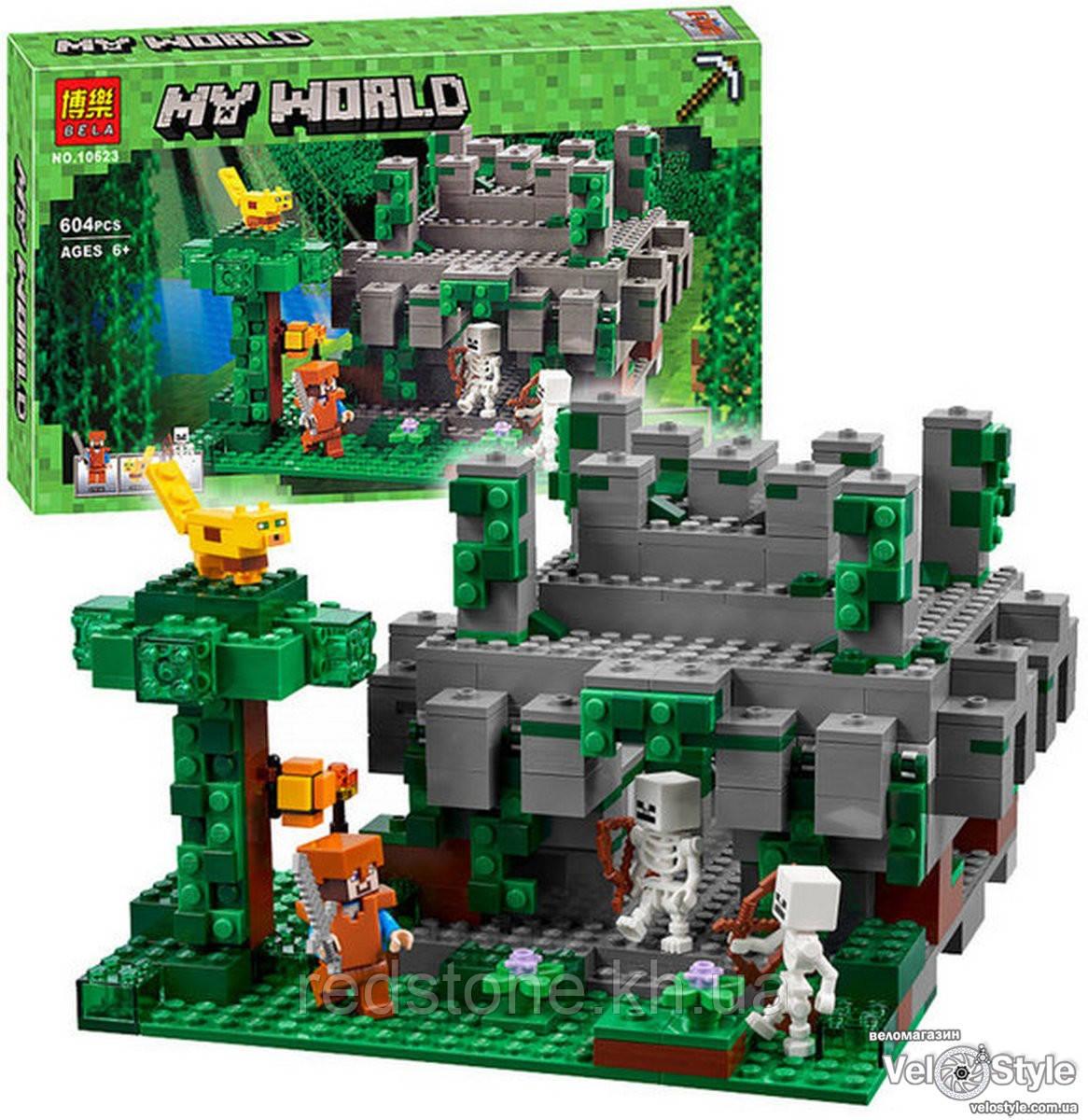 Конструктор Bela Minecraft 10623 ((Lego 21132) Храм в джунглях 604 дет.