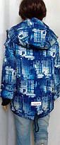 Куртка парка ТЕРМО 1-5лет, фото 2