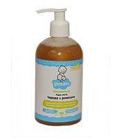 Детское жидкое мыло с экстрактами трав ромашки и череды