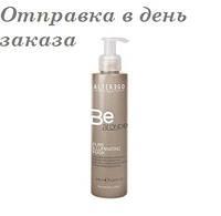 Alter Ego Be Blonde Иллюминирующая маска для светлых волос 200 мл