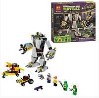 """Конструктор Bela ninja turtles 10209  """"Нападение робота Бакстера"""