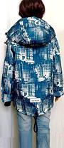 Куртка парка ТЕРМО 1-5лет, фото 3