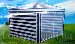 Шатер тент палатка павильон с москитной сеткой и стенками 3 х 3 х 2 м бело-синий