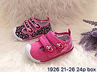 Детские тапки для девочек Giolan розмер 21-26.