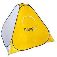 Палатка автомат Ranger Winter-5 NB 3589 для зимней рыбалки Полиэстер