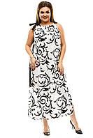 Черно-белый летний женский сарафан в пол