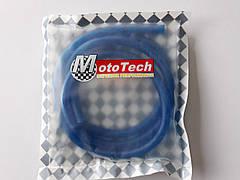 Шланг топливний Ø5mmх8 BLUE 1 метр Mototech