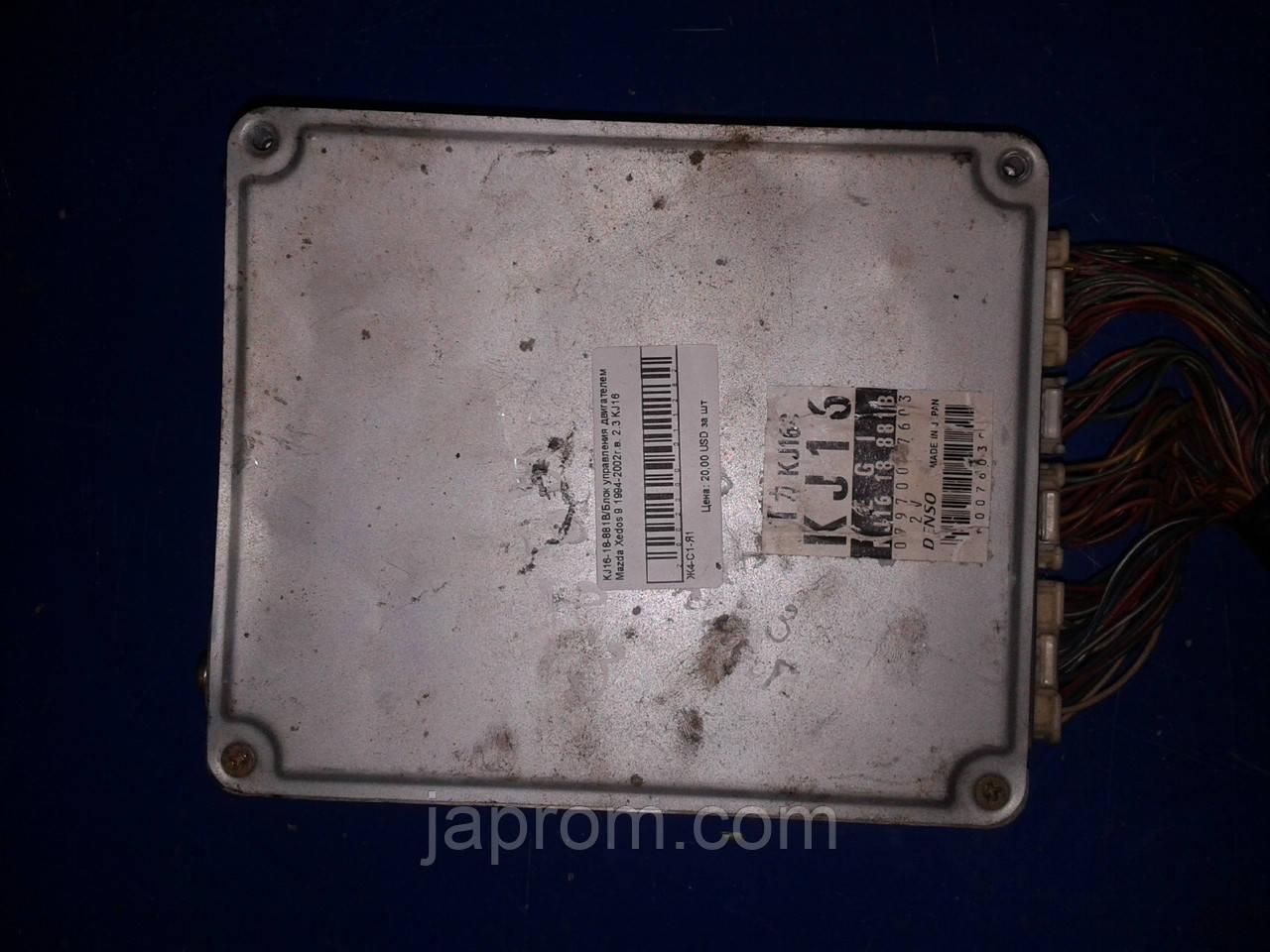 Блок управления двигателем Mazda Xedos 9 1994-2002г.в. 2.3 KJ16