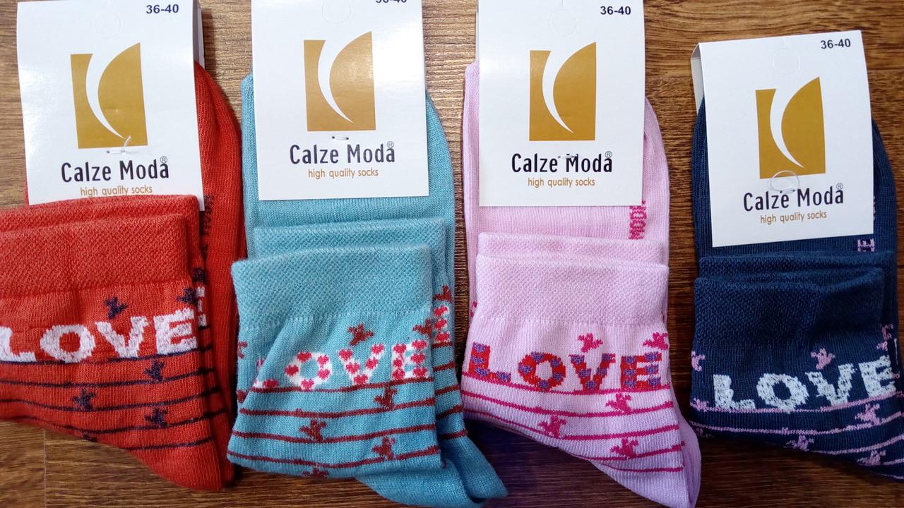 "Женские носки""Calze Moda"",Турция"