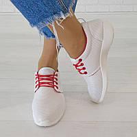 Кроссовки из текстиля на красной шнуровке  (О-826), фото 1