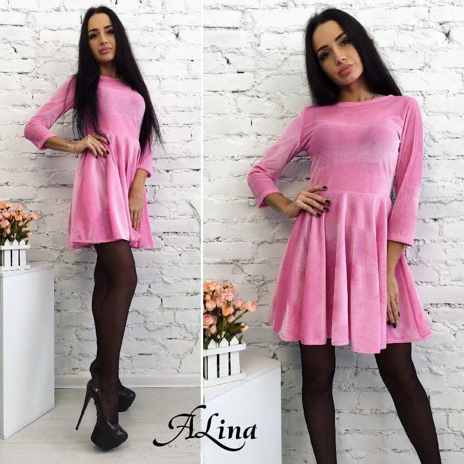 Платье розовое бархатное клёш